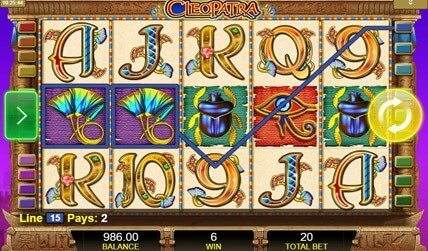 Cleopatra Slots screenshot 2
